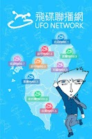 Screenshot of UFO Network