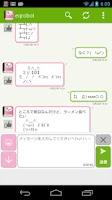 Screenshot of Emoticon Dictionary((o(^o^)o))