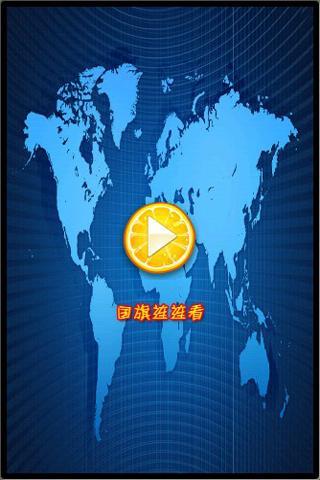 國產音樂遊戲之光-「Cytus」登陸Android平台嚕!  遊戲資料庫   AppGuru 最夯遊戲APP攻略情報