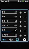 Screenshot of MyVolume+