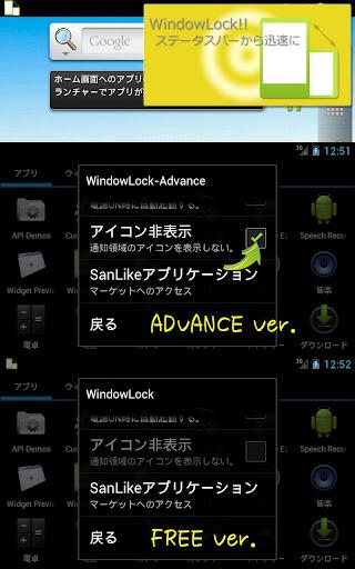 生活必備APP下載 SwitchRotation[Advance] 好玩app不花錢 綠色工廠好玩App