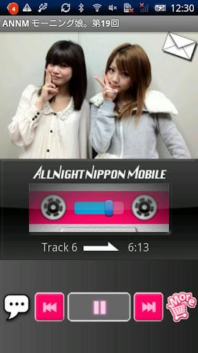 【免費娛樂App】モーニング娘。のオールナイトニッポンモバイル第19回-APP點子