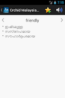 Screenshot of English Malayalam Dictionary