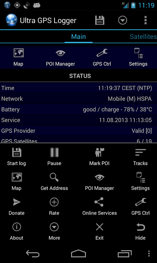 Ultra GPS Logger Screenshot 1