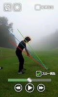 Screenshot of Golf Swing Form Checker