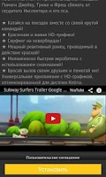 Screenshot of Лучшее для Android