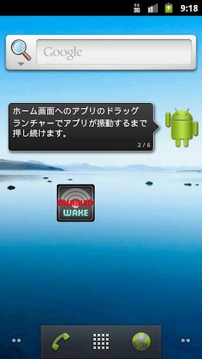 免費下載工具APP|WimaxManagerDisp app開箱文|APP開箱王