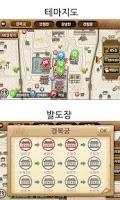 Screenshot of 덕수궁 테마