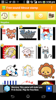 Screenshot of Free Sticker with Sound Affect