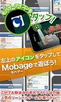 Screenshot of お助けチュー!