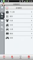 Screenshot of 薪記大戰