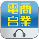 Hong Kong Toolbar icon