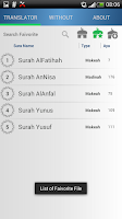 Screenshot of English Quran trans - Al Afacy