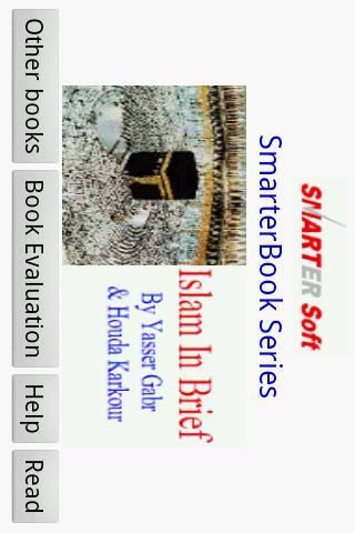 伊斯蘭教簡訊