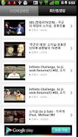Screenshot of 소지섭 갤러리-스타사진/배경화면/드라마영상/최신동영상