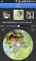 Screenshot of MePlayer Audio (MP3 Player)