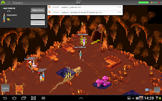 Screenshot of Parallel Worlds