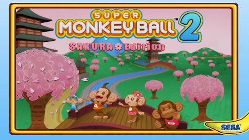 スーパーモンキーボール2:さくらエディション