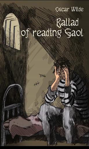 敘事曲閱讀監獄