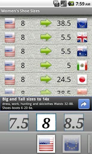 【免費購物App】服装尺寸转换-APP點子