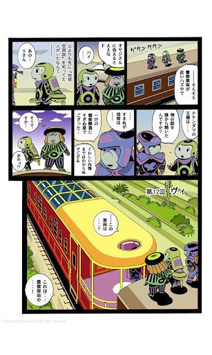 Salvo :2 by Katsuya Saito