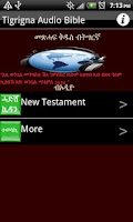 Screenshot of Tigrigna Audio Bible