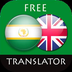 Swahili - English Translator For PC (Windows & MAC)