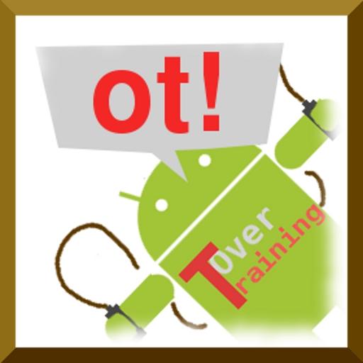 OverTraining AD 運動 App LOGO-APP試玩