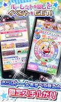 Screenshot of 【無料】山の手男子【恋愛乙女ゲーム】
