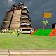 Aztec Clubs & Swing Golf Games