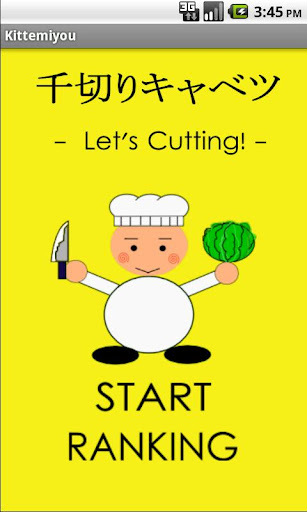 Let's cutting