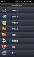 Screenshot of DSSClient-M