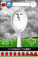 Screenshot of お天気マッチ