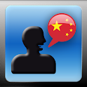 MyWords - Simplified Chinese icon