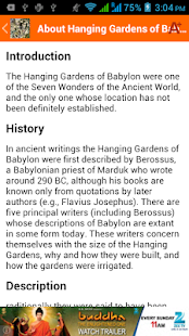 an introduction to the history of the hanging gardens of babylon