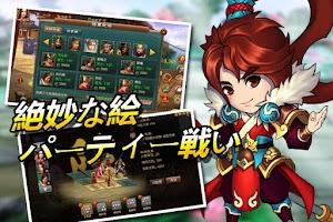 Screenshot of 喧嘩三国ー喧嘩上等天上天下唯我独尊