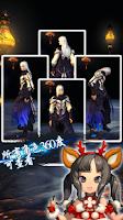 Screenshot of 剑灵时装模拟器2(龙族)