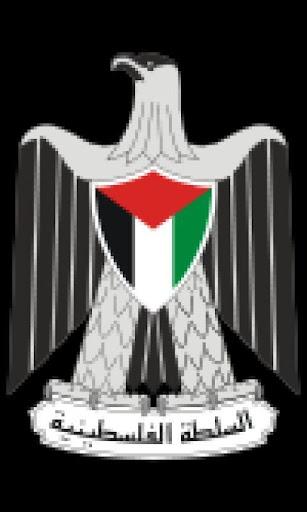 旅遊必備免費app推薦|바탕 화면 팔레스타인線上免付費app下載|3C達人阿輝的APP