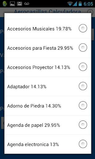 玩購物App|Calculadora Aerocasillas CR免費|APP試玩