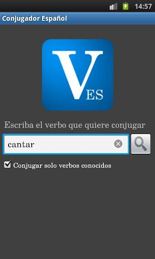 西班牙语变位辞典