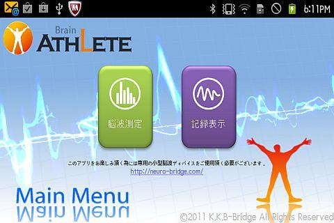 Brain Athlete Lite