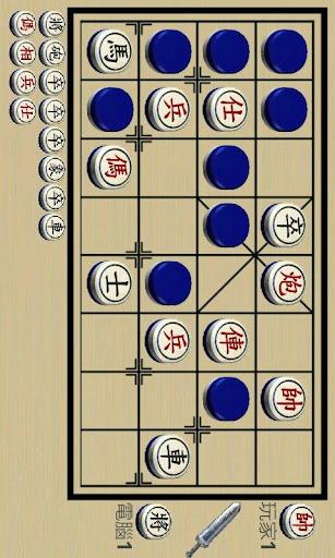 中国ダークチェス