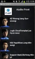 Screenshot of lol 롤드컵 다시보기
