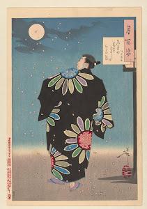 RIJKS: Tsukioka Yoshitoshi, Noguchi Enkatsu, Akiyama Buemon: print 1887