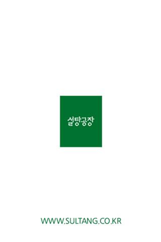 【免費生活App】설탕공장-APP點子