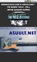 Screenshot of Mongol FM 102.5 Ulaanbaatar