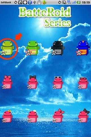 【免費個人化App】BatteRoid-APP點子