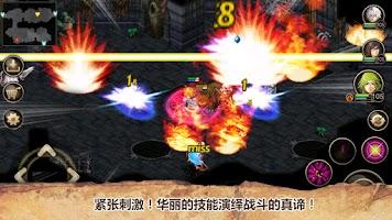 Screenshot of 艾诺迪亚4