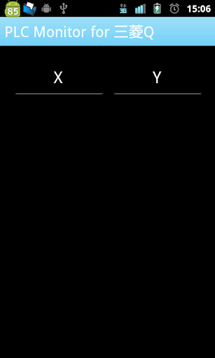 PLCMonitor Q