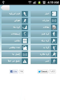 Screenshot of كورة kooora